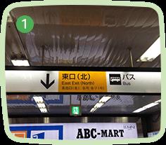 大宮駅 東口(北)の階段を降りて正面信号を渡る