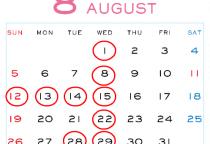 20188カレンダー