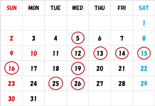 八月カレンダー