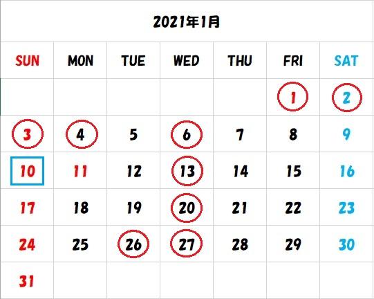 202101カレンダー