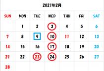 202102カレンダー