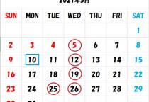 カレンダー202105