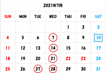 カレンダー202107